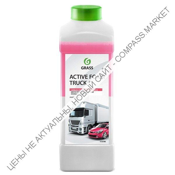 "Активная пена ""Active Foam Truck"" 1кг; 6кг."