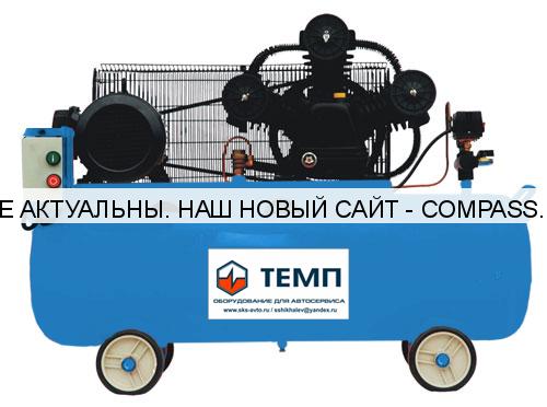 Компрессор поршневой ТЕМП TC200LA460